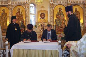 СОГЛАШЕНИЕ о сотрудничестве между Ленинградской областью и Приходом Собора святого Архистратига Божия Михаила п.Токсово
