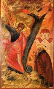 Воспоминание чуда святого Архистратига Божия Михаила в Хонех 19 сентября