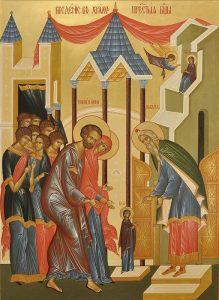 Введение во Храм Пресвятой Богородицы (4 декабря)