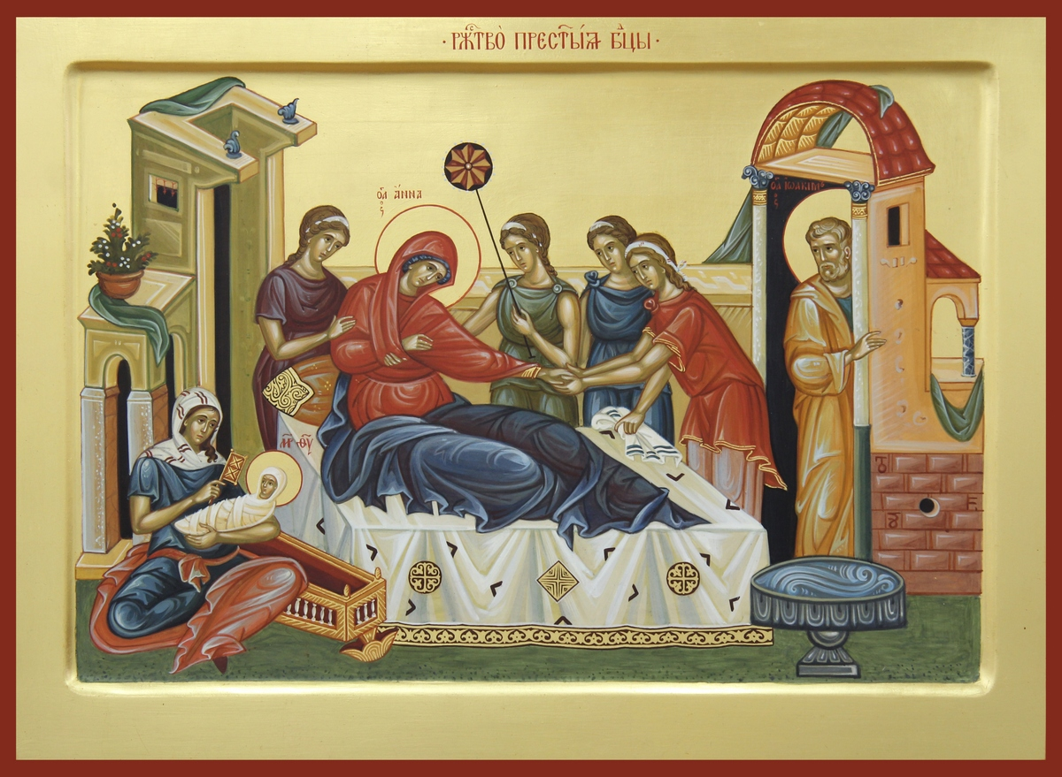 Рождество Пресвятой Богородицы 21.09.2020