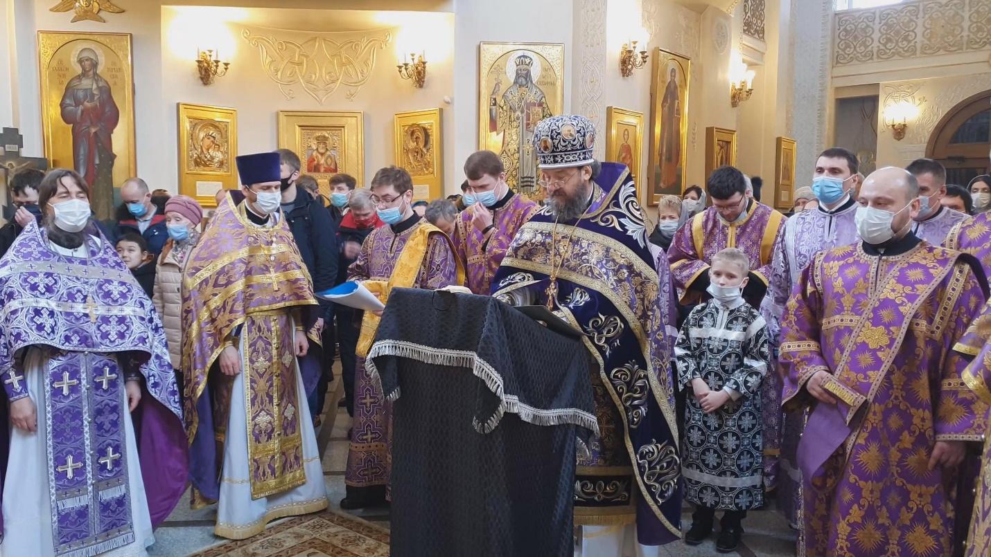 Торжество Православия 21.03.2021